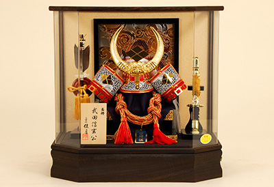 五月人形 K-103 武田信玄 兜ケース飾り