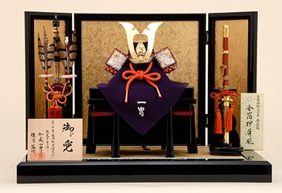 五月人形 K-200 四分の一 鎌倉将軍惟康親王之御兜 (かまくらしょうぐんこれやすしんのう)