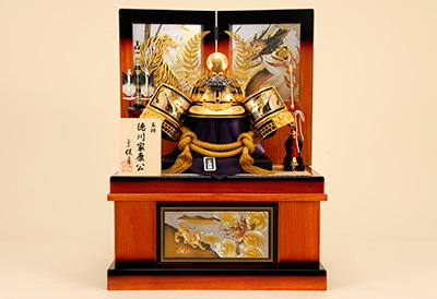五月人形 K-2 徳川家康 着用兜収納飾り