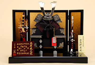五月人形 K-301 兜平飾り 京造り兜