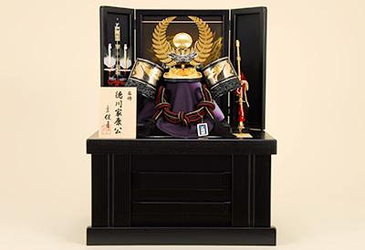 五月人形 K-5 徳川家康 着用兜収納飾り
