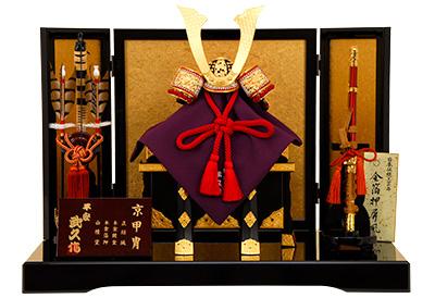 五月人形 K-401 京兜平飾り 8号深紅縅之兜