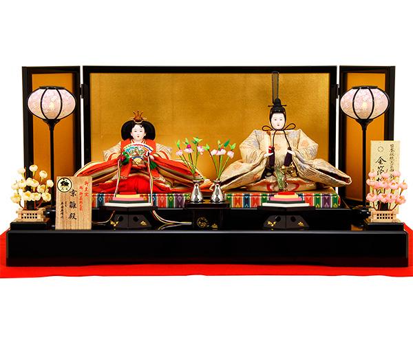 京雛 106