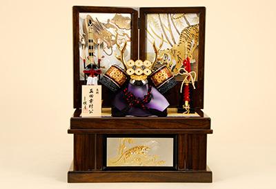 五月人形 K-25 真田幸村 兜収納飾り
