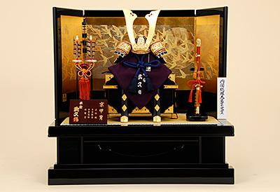 五月人形 K-402 京兜平飾り 10号紺裾濃縅之兜