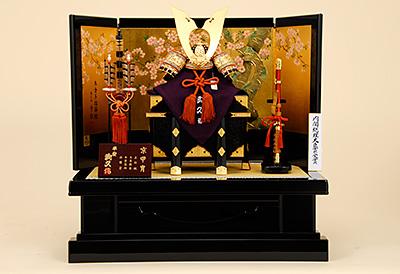 五月人形 K-403 京兜平飾り 12号 裾裏金具之兜【京甲冑】