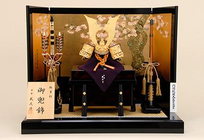 五月人形 K-404 京兜平飾り 13号総裏緋糸縅之兜