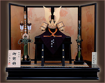 五月人形 K-409 総裏京兜平飾り 総裏緋糸縅之兜