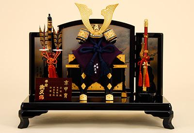 五月人形 K-414 京鎧平飾り 8号紺糸裾濃縅之兜【京甲冑】