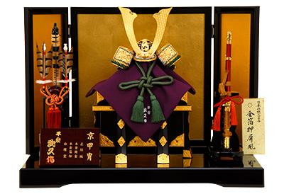 五月人形 K-400 京兜平飾り 8号 若竹糸裾濃縅之兜【京甲冑】