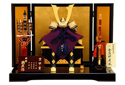 五月人形 K-413 京兜平飾り 8号 紺糸裾濃縅之兜