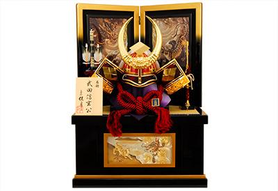 五月人形 K-15 武田信玄 着用兜 収納飾り