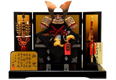 五月人形 K-300 兜平飾り 京造り兜