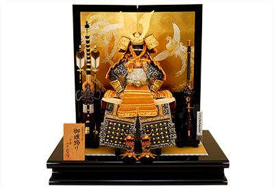 五月人形 K-415 京鎧平飾り【京甲冑】