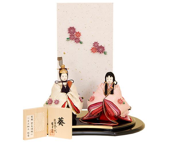 K-517 平飾り 雛人形 【柴田家千代】