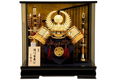 五月人形 K-104 徳川家康 兜ケース飾り