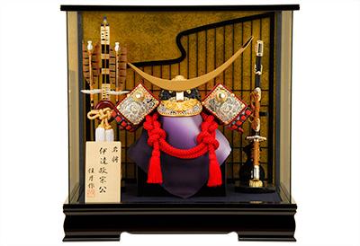 五月人形 K-138 伊達政宗 兜ケース飾り