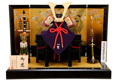 五月人形 K-206 兜平飾り【江戸甲冑】