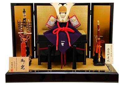 五月人形 K-209  兜平飾り【江戸甲冑】