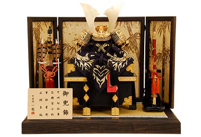 五月人形 K-305 兜平飾り 合せ鉢 本造り兜