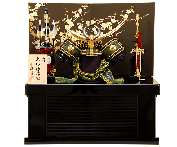 京雛121
