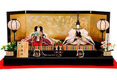 京雛 109 京都西陣帯 山口美術織物 市松文