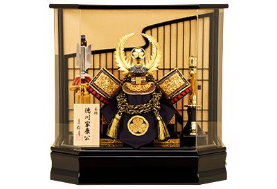 五月人形 K-121 徳川家康 兜ケース飾り